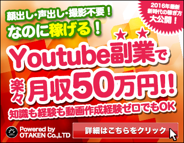FINALYOUTUBER・359.png