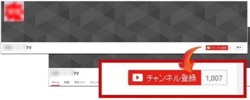 FINALYOUTUBER・チャンネル登録5日で1007件.PNG